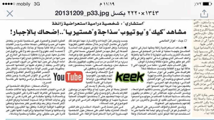 ٢٠١٣١٢١٣-١٦١١٠٥.jpg