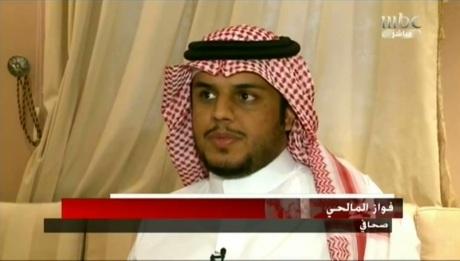 حديث الصحفي فواز المالحي على قناة mbc في برنامج mbc في اسبوع حول الصحافة الالكترونية
